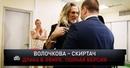 «Волочкова — Скиртач. Драка в эфире. Полная версия»