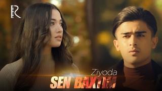 Ziyoda - Sen baxtim (Узбекистан 2018) +
