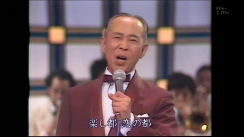 東京ラプソディー(5番歌詞付き)藤山一郎.