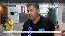 Новости на Россия 24 Депутаты или страусы волнуют ли Европарламент нарушения прав человека на Украине