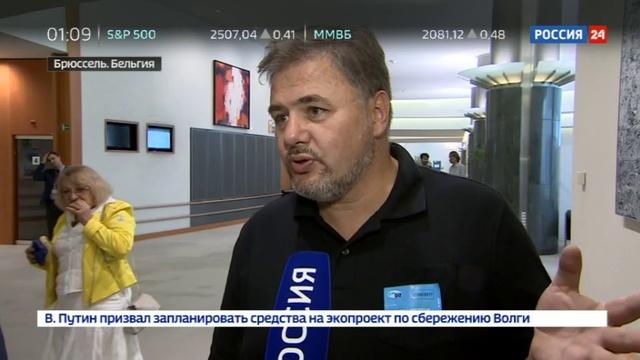 Новости на Россия 24 • Депутаты или страусы: волнуют ли Европарламент нарушения прав человека на Украине