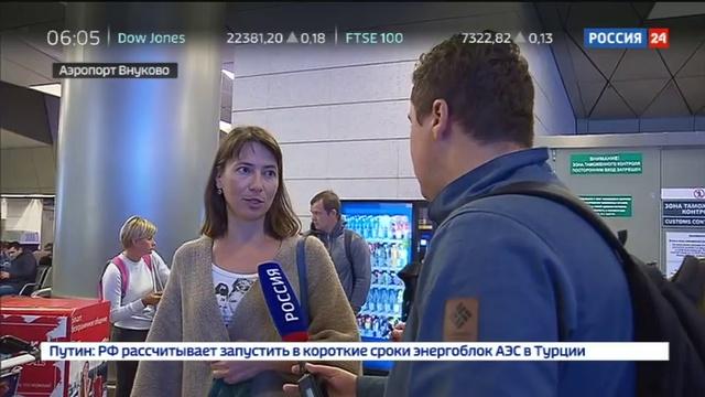 Новости на Россия 24 • В Москву прилетели два рейса из Турции с пострадавшими от банкротства ВИМ-Авиа