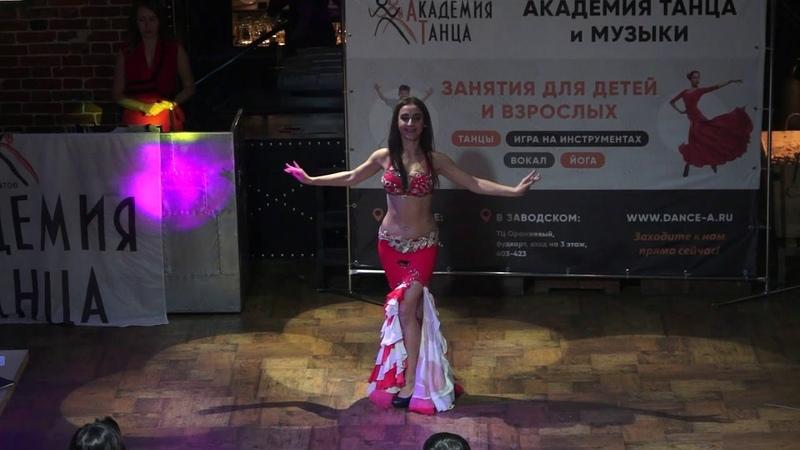 Восточный танец. Ирина Дудаева. Академия Танца и Музыки г. Саратов