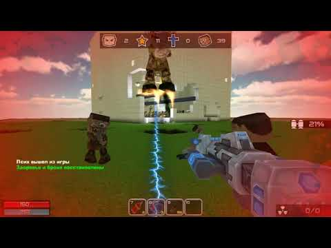 Кубезумие 3D FPS бфг на зомби