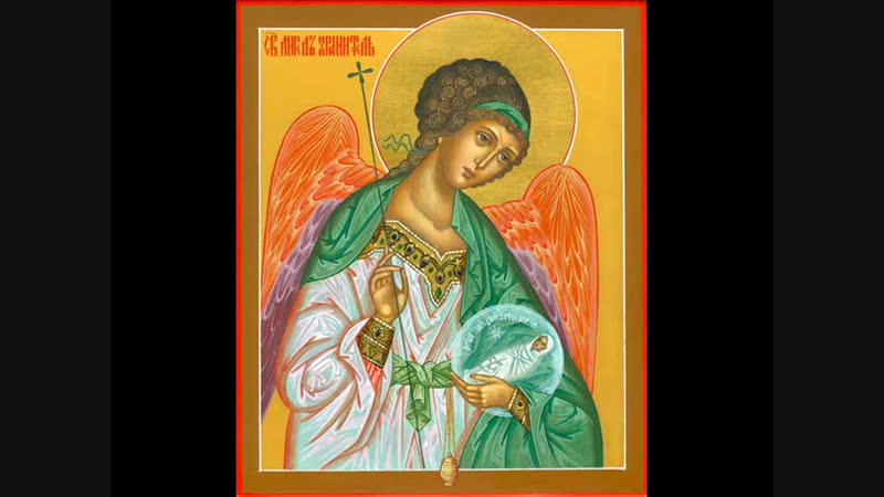 Ангел Хранитель. Валентина Иволга
