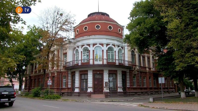 Будинок Полтавської Земської бібліотеки