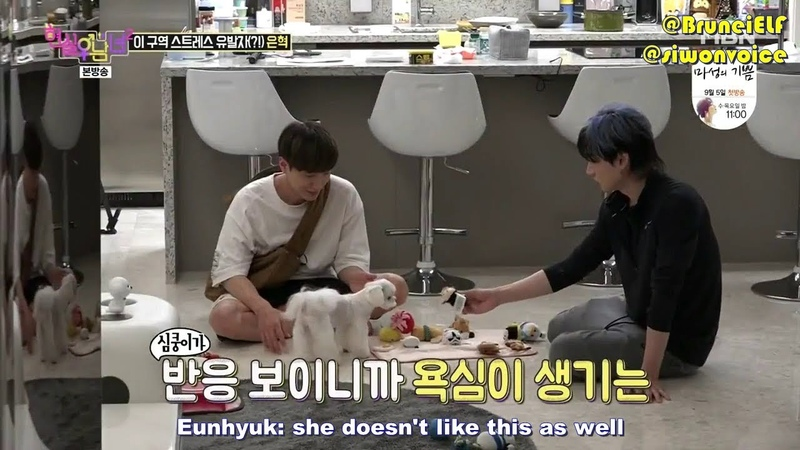 ENGSUB 180831 Real Life Man Woman EP4 Eunhyuk mess up Leeteuk's house
