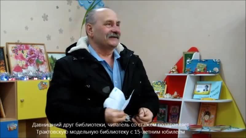 В.Г. Гриненко. Стихи о библиотеке