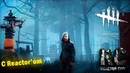 Dead by Daylight - Леденец new Killer