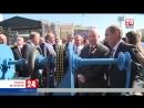 Ставрополье отмечает день края Туда с официальным визитом прибыла крымская делегация под руководством Главы Республики Сергея А