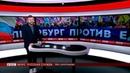 Что не так с выборами в Санкт-Петербурге   ТВ-новости