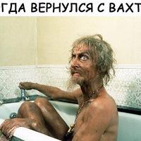 Анкета Дмитрий Диман