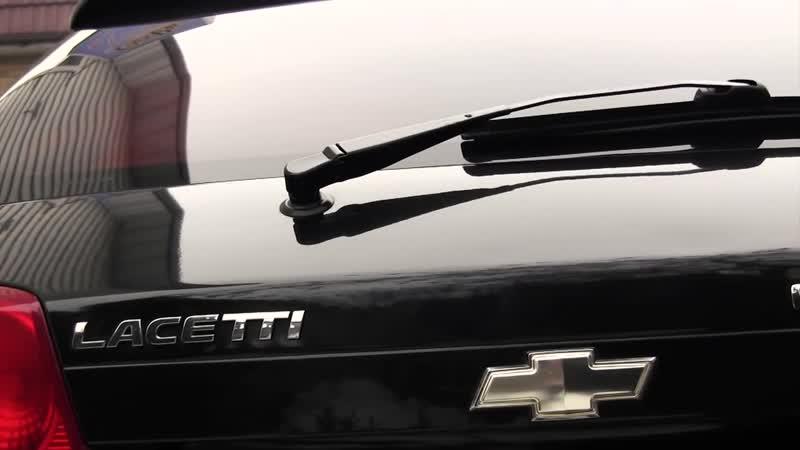 Чего ждать от бэушного Chevrolet Lacetti Думаете купить Шевроле Лачетти на вторичном рынке