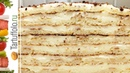 БЕЗ ДУХОВКИ. Обалденный Нежнейший Торт на сковороде