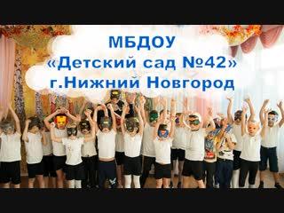 Волго-Вятский,Нижегородская обл,г.Нижний Новгород,МБДОУ