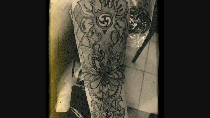 Tattoo vyazma