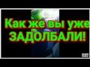 Документы верните человеку Работайте, братья! В Столице снова терроризируют таксистов