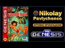 The JUNGLE BOOK Книга Джунглей SEGA Mega Drive Genesis longplay
