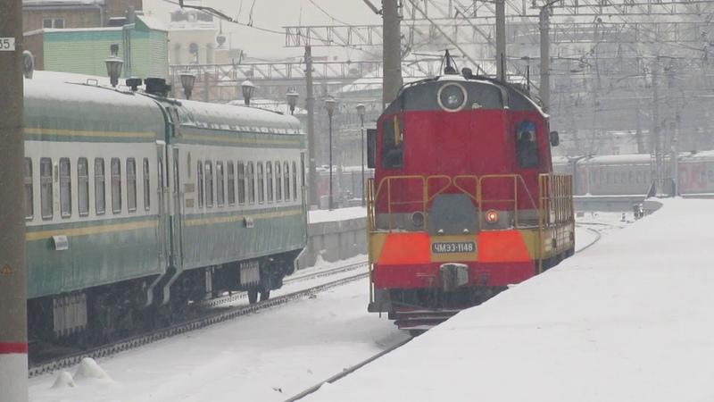 Тепловоз ЧМЭ3-1148 станция Москва Казанская 26.12.2018