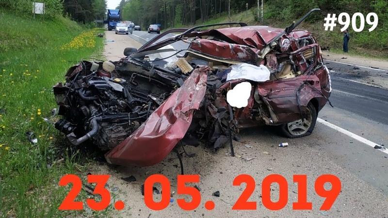 ☭★Подборка Аварий и ДТПRussia Car Crash Compilation909May 2019дтпавария