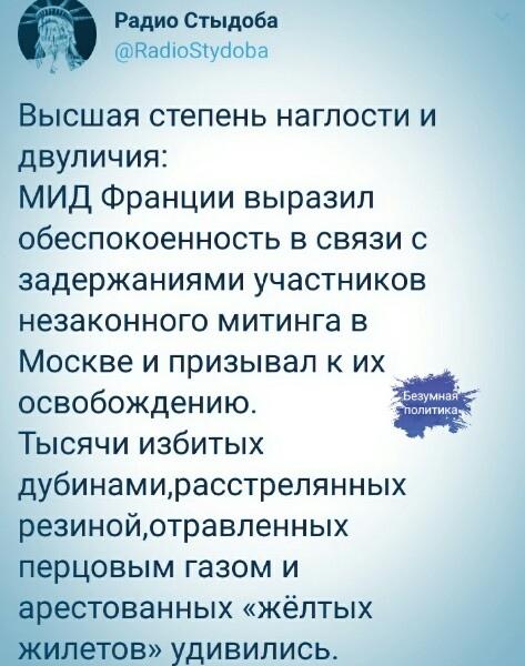 https://pp.userapi.com/c851420/v851420126/1840b0/mRzwGBNDfMQ.jpg