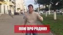 MYCHEBLIVE on Instagram Типы чувашских клипов💣 Отмечай артистов чувашской эстрады⬇️ Монтаж @maksize МоиЧебоксары Чувашия