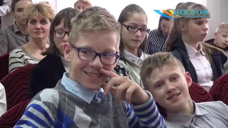 В учреждениях образования прошли мероприятия, посвященные месячнику Белой трости