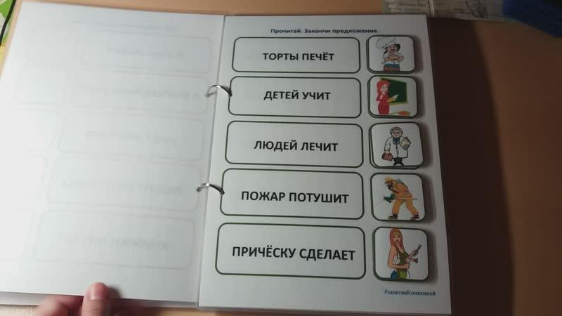 📚📚📚📚📚📚📚📚 Ну и , конечно, многими любимое🤗 Закончи предложение🤓 Отправляется 🛫 к @zykova4745📬 занятияКоняхиной Красноярскпо