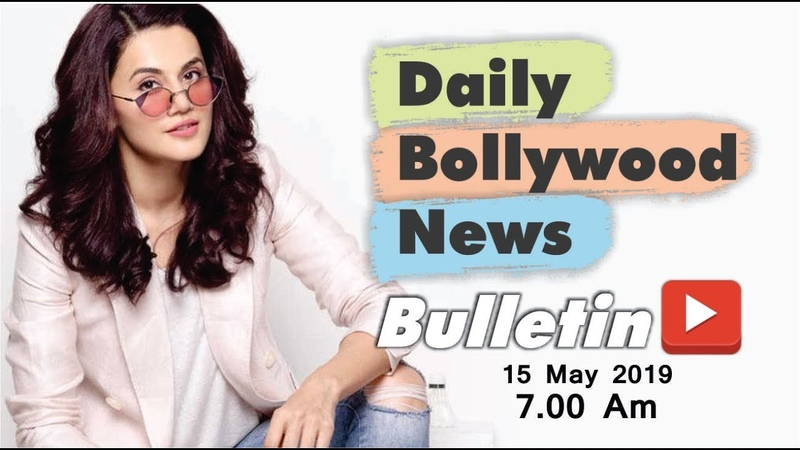 Latest Hindi Entertainment News From Bollywood | Taapsee Pannu | 15 May 2019 | 07:00 AM