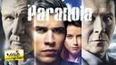 Паранойя Paranoia 2013