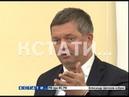 Подготовка к реализации Стратегии развития Нижегородской области