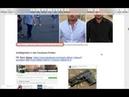 Geheimdienst Komplott in Chemnitz- Inszenierung durch militante Kurden linke Journalisten?