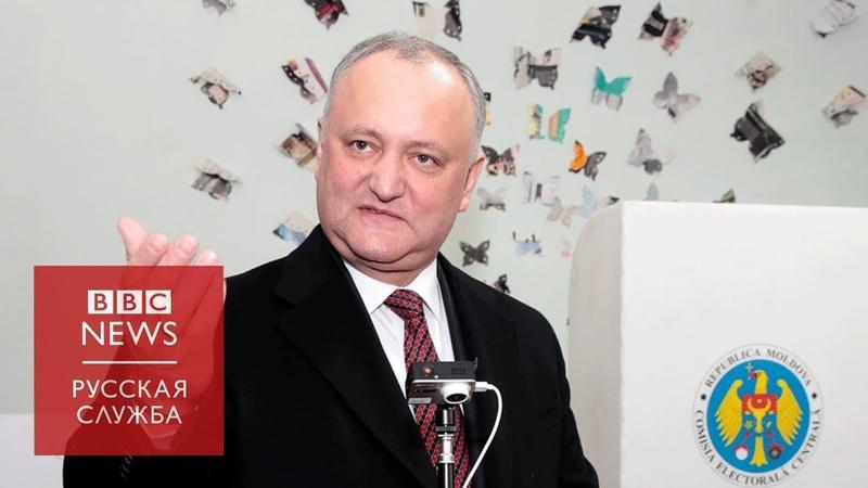 Молдова: избиратели из Приднестровья и победа пророссийской партии