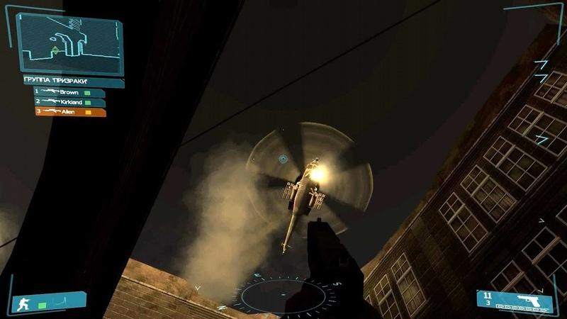 Tom Clancy's Ghost Recon: Advanced Warfighter - прохождение - миссия 10 - Сопротивление