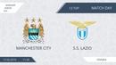 Manchester city 46 Lazio, 13 тур