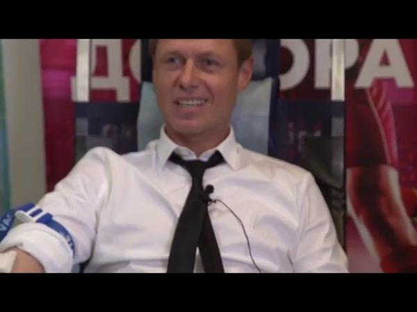 Селихов и Кононов на акции День донора