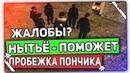 ДАВАЙТЕ ПЛАКАТЬ - СТАНЕТ ЛЕГЧЕ (в GTA SAMP)