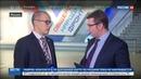 Новости на Россия 24 • ОНФ проводит Форум действий в Москве