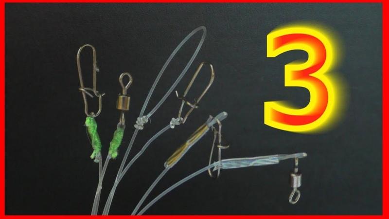 Как сделать флюорокарбоновый поводок - три способа. My fishing