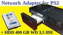 PS2 Network Adapter HDD 400 GB WD IDE 3 5 Что делать если адаптер не подошел к винчестеру