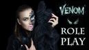 АСМР | VENOM Ролевая игра с Asmr Box | Юмор и стендап | Чистка ауры | Креативный макияж на Хэллоуин