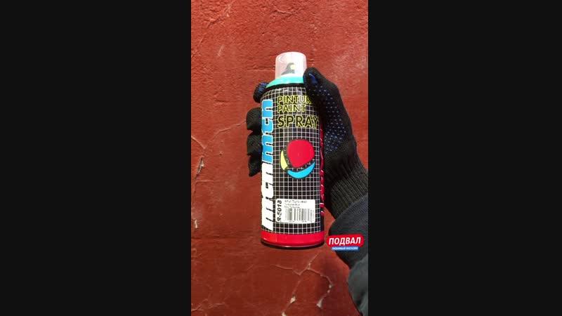 MTN Hardcore Original 400 ml