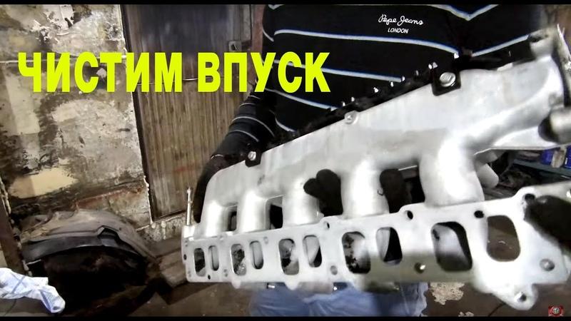 Плановый ремонт Alfa Romeo 166 2 4 Jtd Чистка впуска Часть 1