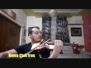 Болельщик из Ирака исполняет гимн Ромы