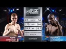 Марк Урванов Россия vs Пфарисо Нелувхулани ЮАР 23 03 2019 RCC Boxing Promotions FULL HD