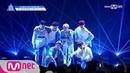 PRODUCE 101 season2 [단독/7회] ′또 보고싶다′ 남성미 뿜뿜ㅣJason Derulo ♬Get Ugly @포지션 평가 170519 EP.7