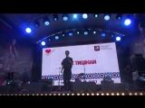 Марк Тишман(#ДобраяМосква2018,#СтранаFM,#ТрубнаяПлощадь,#ЯлюблюМоскву#871Москва)