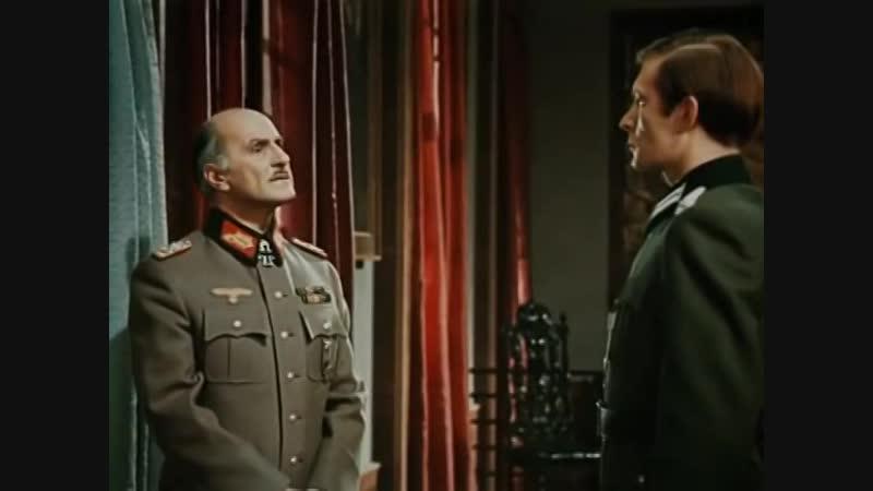 Мировая Революция. Нацистские офицеры. Фельдмаршал Вильгельм Франц Риттер фон Лееб.