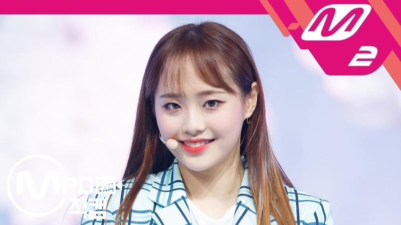 [MPD직캠] 이달의 소녀 yyxy 츄 직캠 'love4eva' (LOONA/yyxy Chuu FanCam)   @MCOUNTDOWN_2018.6.7