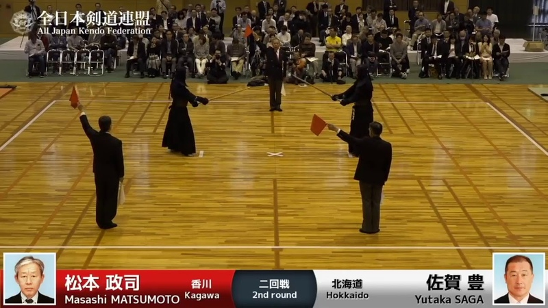 Ippons_Round2 - 17th All Japan Kendo 8-dan Tournament 2019